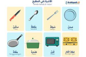 Benda-benda di dapur